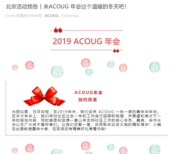 ACOUG_Annual_Meeting_1